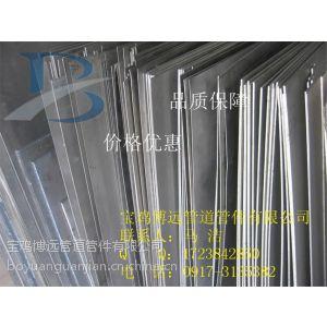 供应钛板 板材