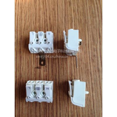 供应按压式快速接线端子,按钮式无螺纹接线端子923,平板灯用端子台