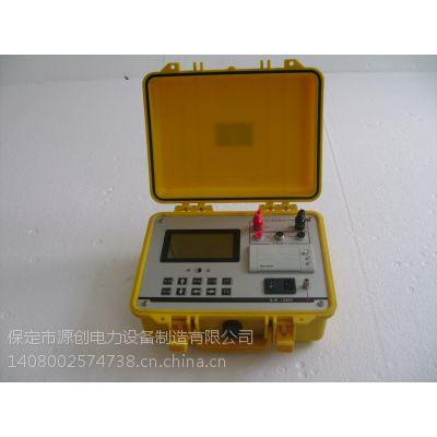 供应保定源创YCC-1电容电感测试仪厂家直销