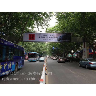 南京市跨桥广告