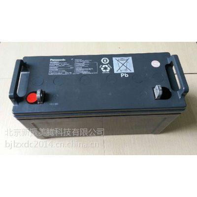 呼和浩特松下蓄电池【衡水理士蓄电池【代理 价格