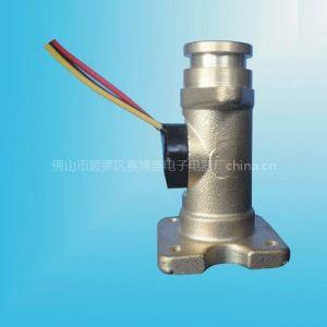 供应壁挂炉流量传感器/广东水流传感器/4分黄铜水流开关传感器