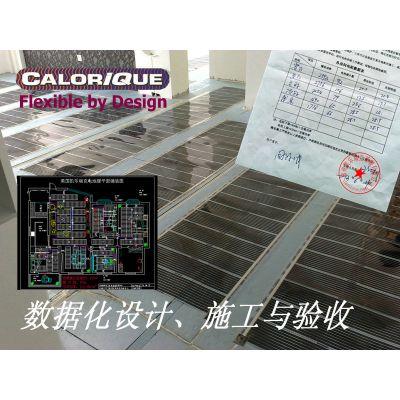 郑州电地暖_电地暖安装_美国凯乐瑞克_精准规范品质优良