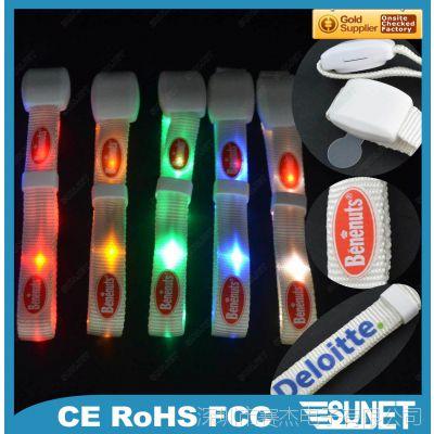 LED发光手腕带 发光手环 织带手环 发光闪光手镯 节庆类用品批发