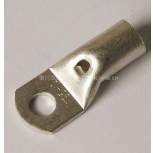供应T铜管端子1.5平方至630平方