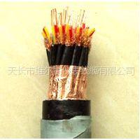 供应【维尔特】ZR-KVVP22阻燃电缆ZR-KFFRP、ZR-DJYPVP22、ZR-JYPVP