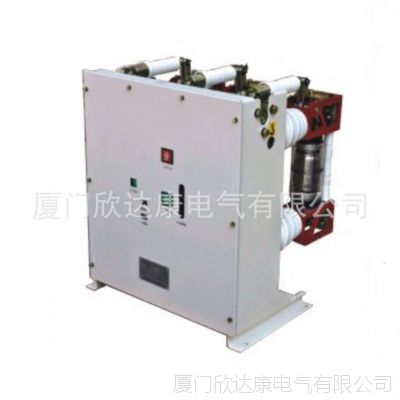 ZN28-12 ZN28A-12 户内 高压交流 真空断路器