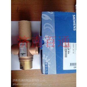 供应VVI41.15 VVI41.20 VVI41.25西门子内螺纹调节阀