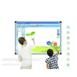 先科厂家供应98英寸多媒体交互式红外电子白板、光学交互式电子白板、软件免费升级、5年质保
