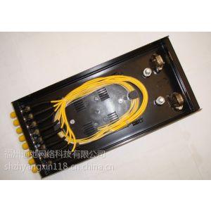 供应光纤终端盒、光缆终端、光纤配线架