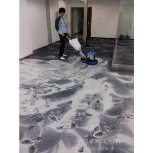 供应海宁哪里有洗地毯清的酒店会所办公楼地毯清洗服务