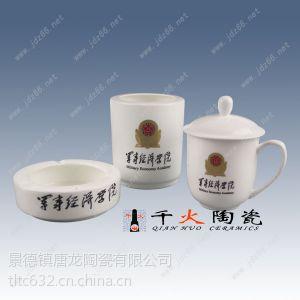 景德镇陶瓷茶杯 高档保温杯 可批发定做