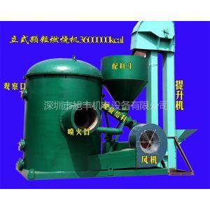 供应深圳生物质燃烧机/锅炉节能改造/木粉燃烧机/木糠燃烧机