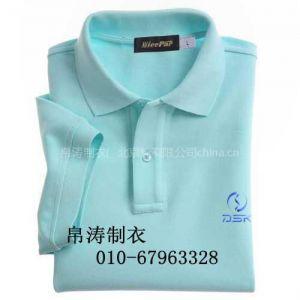 供应T恤厂家|帛涛T恤定做|纯棉T恤供应|北京T恤定做
