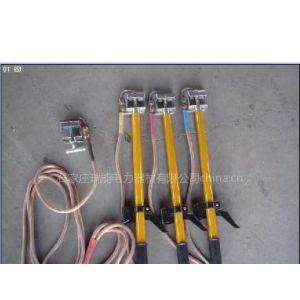 供应高压接地线-接地线种类-接地线作用
