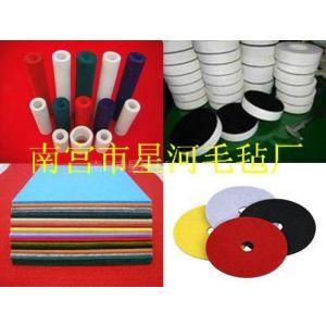 供应毡布 垫布 机布 毡布 滤布 机织布 毛布