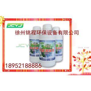 供应北京甲醛检测,上海甲醛检测机构,除甲醛强力型