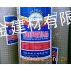 供应镀锌电焊网,不锈钢电焊网,涂塑电焊网护栏(图)