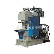 供应C型注塑机、立卧C型注塑机