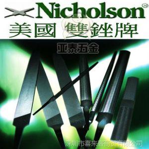 供应正品 美国 双锉牌 NICHOLSON 半圆形 钢锉刀