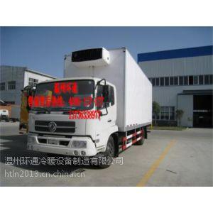 供应冷藏车改装厂家( 保温车,冷冻车)