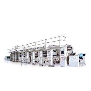电脑高速凹版印刷机(GSAYL08800C-W型)