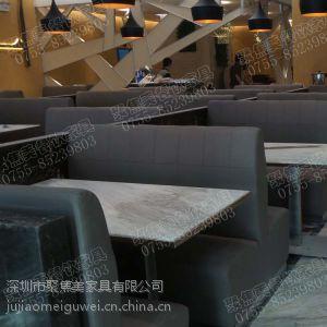 供应沙发卡座量尺定做根据现场尺寸定做卡座深圳聚焦美家具