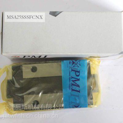供应PMI导轨滑块 银泰滑块全系列出售 MSA25E滑块MSA25S滑块
