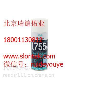 可赛新1755胶水(低气味)环保快速清洗剂 北京 总代理 现货 正品 特价//18001130812