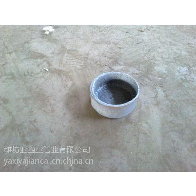 供应供应各种规格型号排水铸造管件堵头