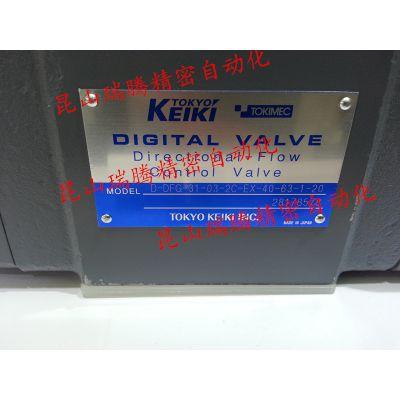 供应D-DFG-31-03-2C-EX-40-63-1-20 流量控制阀 TOKIMEC东京计器