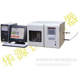 供应KZDL-6B煤炭定硫仪 六安煤炭化验设备 蚌埠煤炭检验仪器鹤壁华源