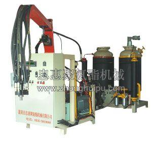 发泡设备供应商,氨酯高压发泡机生产企业,蓬莱忠惠机