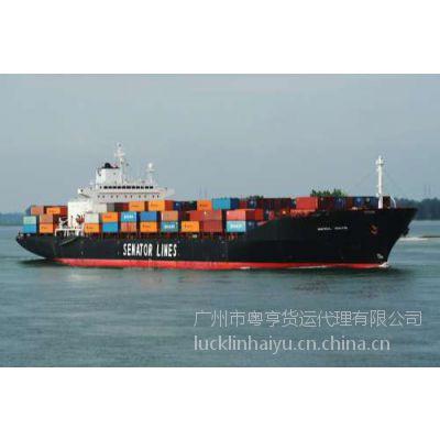 中山到大连国内船运,大连到中山船运费,温州港海运价格