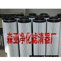 供应PALL液压油过滤器芯滤清器滤芯HC8500FKP8H油滤芯滤油机滤油器过滤芯