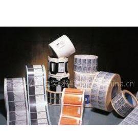 各类不干胶标签、纸类印刷、胶带冲形加工生产,诚招合作
