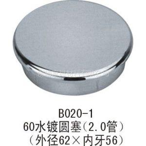 供应供应各种管塞.堵头适用于钢管.铁管.不锈钢管:φ10.φ12等其他尺寸