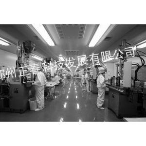 供应河南净化工程设备公司