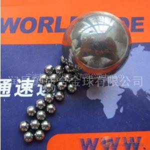 供应非标钢球可以少量订做非标钨钢球,挤压内孔钨钢球
