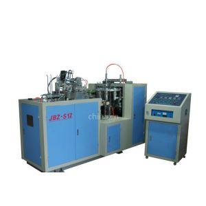 供应JBZ-S12 超声波双面PE淋膜纸杯成型机