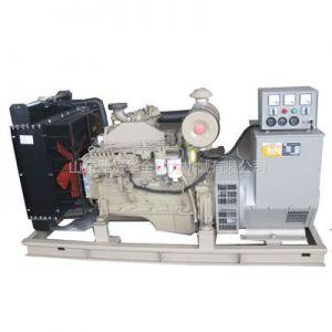 供应康明斯120KW柴油发电机组,华全发电机组厂家-质量有保障