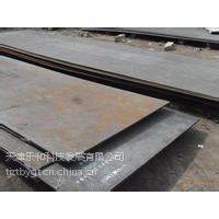 供应榆林合金板-45#钢板-20#钢板价格-35crmov合金板天津中天博宇公司