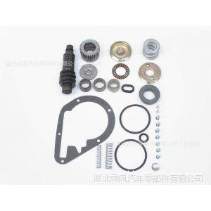 供应Renault Automatic Slack Adjuster Kit 5001825536