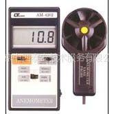 供应风速表 型号:BZZ1-AM4201