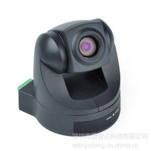 供应视讯会议系统专用视频会议摄像机深圳普智达锐景视讯