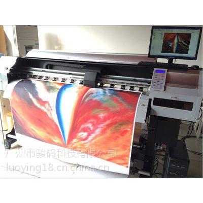 油画装饰画大幅面打印机