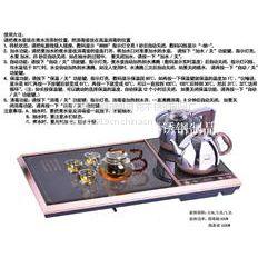 供应【凯迪克】电子茶艺壶 智能加水壶 组合茶盘厂家
