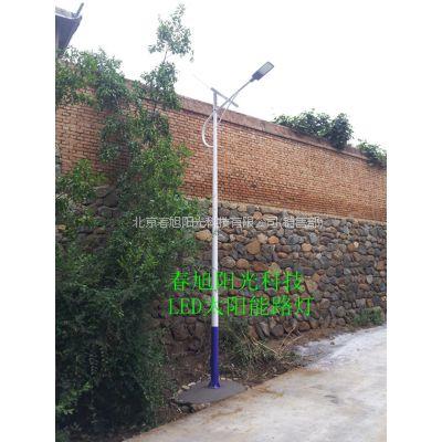 供应北京春旭阳光牌唐山5米21w高亮度太阳能路灯厂家