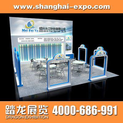 上海展览搭建设计公司价格最合理先进的展览设计理念