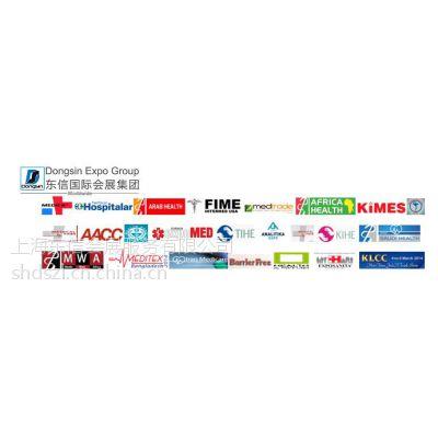 第32届印尼-雅加达国际医疗用品及医院器材设备展览会